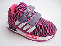 Модные детские кроссовки для девочки, р. 22-27