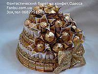 """Юбилейный торт из конфет """"Золотой юбилей-вариант 2 """""""