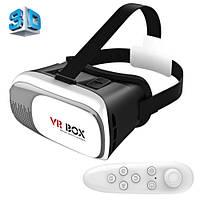 3D очки  для смартфона  (3д видео очки виртуальной реальности для смартфона 3.5-6 дюймов с пультом