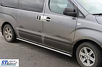 Боковые трубы d50 (2 шт., нерж.) - Hyundai Starex H1 H300 (2008+)
