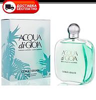 Женская парфюмированная вода Giorgio Armani Acqua Di Gioia Satinee EDP 100 ml