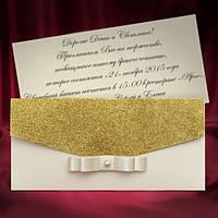 Пригласительные открытки на свадьбу и праздничные торжества 5480