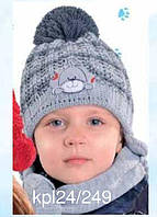 "Комплект зимний ""Собачка"": шапка и шарфик для мальчика"