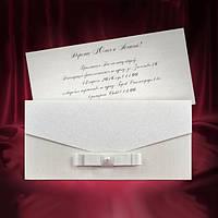 Пригласительные открытки на свадьбу и праздничные торжества 5481