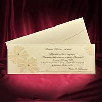 Открытка пригласительная на свадьбу 5503