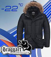 Куртка качественного пошива