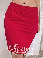 Элегантная юбка карандаш красного цвета