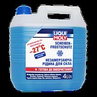 Омыватель стекла зимний Liqui Moly Scheiben Frostschutz -80C концентрат 4л