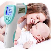 Термометр бесконтактный инфракрасный медицинский IT-122  для тела ( 32- 42,9 ℃), предметов (0 + 100℃)