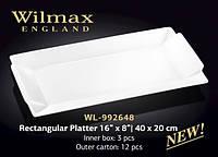 Блюдо для сервировки прямоугольное с ручками 40*20 см Wilmax WL-992648