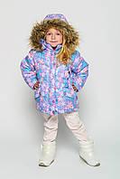 Куртка для девочки DT-8225 сирень