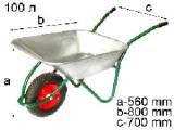 Тачка 1-одноколесная садовая  вода/песок 65/142л вес 11 кг.