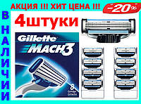 Акция! 4шт. Gillette Mach3 КАРТРИДЖИ ЛЕЗВИЯ КАССЕТЫ