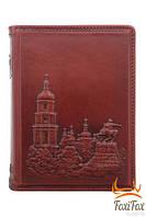 Ежедневник в кожаной обложке A6 Софийская площадь