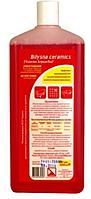 Моющее средство для керамических поверхностей Bilysna керамика, 1л