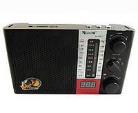 Портативный радиоприемник GOLON RX-2070 ZNX