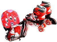 Детские раздвижные роликовые коньки с набором защиты Happy Star