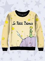 Детская толстовка с оригинальным рисунком Le Petit Prince, из качественного материала.