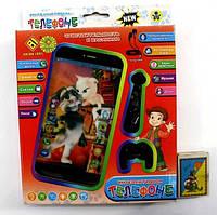 Детский интерактивный телефон Кот Том JD-202-A/JD-202-A с наушниками