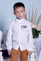 Школьный костюм для мальчика Брюки горчица и рубашка