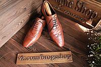 Недорогие туфли мужские по низкой цене made in England, 31 см, 46 размер.Код 123