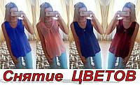 Модная летняя шифоновая блузка