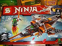 Лего Конструктор для мальчиков Ninja Thunder Swordsman   на 246+ детали