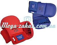 Перчатки для карате (накладки) Europaw, 2 цвета: размеры S, M