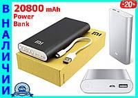 20800mAh Mi Xiaomi Power Bank внешний аккумулятор, портативная батарея!