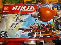 Лего Конструктор для мальчиков Ninja Thunder Swordsman  №10448 на 294 детали