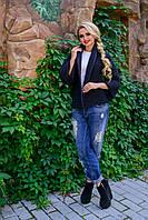 Кофта женская крупной вязки тёмно-синий S M L