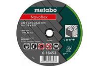 Отрезной диск Metabo Novoflex 125х2,5 мм.(по камню)