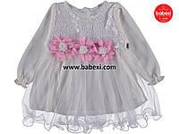 Красивое нарядное платье  для девочки 6,9 мес.код.203595