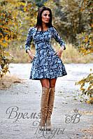 Платье короткое, приталенное, с карманчиками, осень-весна. (Цветочный принт, серо-чёрное) 6 цветов.