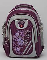 Отличный рюкзак для школьника. Удобный рюкзак для девочки. Рюкзак с ортопедической спинкой. Код: КДН464