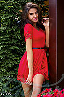 Яркое перфорированное платье