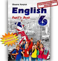 Підручник Англійська мова 6 клас Нова програма Авт: Карп'юк О. Вид-во: Астон