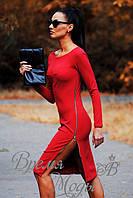 Облегающее платье из дайвинга, с молнией с боку. /Красное/ (5 цветов)