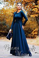 Приталенное платье в пол с длинным рукавом, креп-дайвинг. /Синий кобальт/ (8 цветов)
