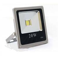 Прожектор светодиодный матричный 20W SLIM