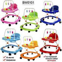 Ходунки для детей BW0101 (наличие цвета уточняйте)