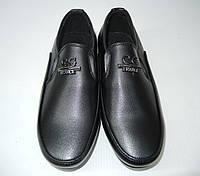 Туфли мокасины для мальчика 26-31 р