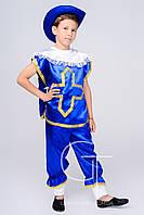 Новогодний  костюм  для мальчика Гвардеец