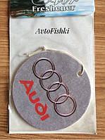 Освежитель воздуха Audi
