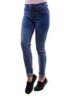 Синие женские джинсы с высокой посадкой Турция