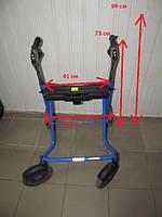 Ходунки на колесиках для реабилитации и восстановления б/у из Европы
