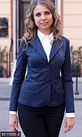 Стильный женский пиджак приталенного кроя с отложным воротником на пуговицах рукав длинный мемори коттон батал