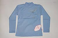 Водолазка на девочку школьная однотонная 122-140 р Турция голубая.