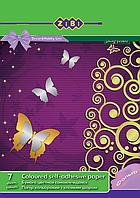 Zibi Бумага цветная Фольга самоклеющаяся А5, 7 цв л.  ZB.1953
