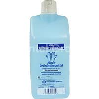 Стериллиум классик пур для дезинфекии (Sterillium classic pur) 1 литр